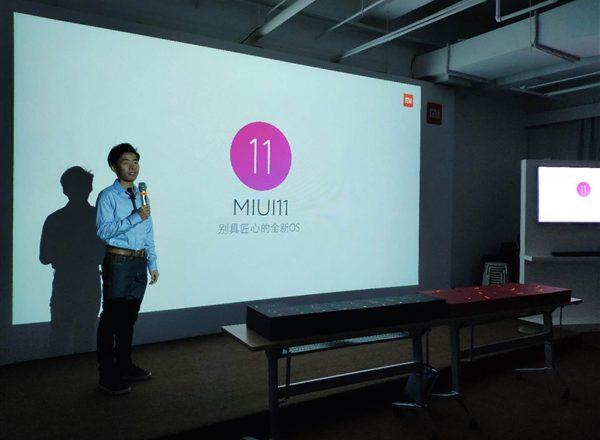 MIUI 11 در مرحله توسعه قرار دارد