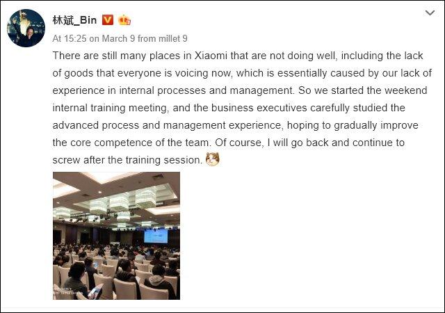 آقای لین بین اعلام کرد بی تجربی باعث بروز مشکل در موجودی گوشی Mi 9 شده است
