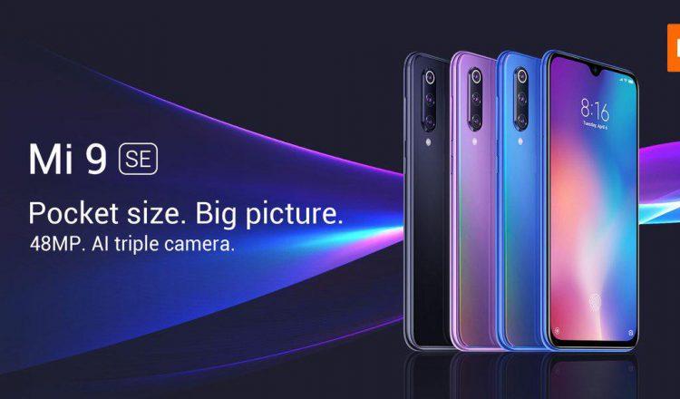 گوشی Mi 9 SE بطور جهانی عرضه می شود
