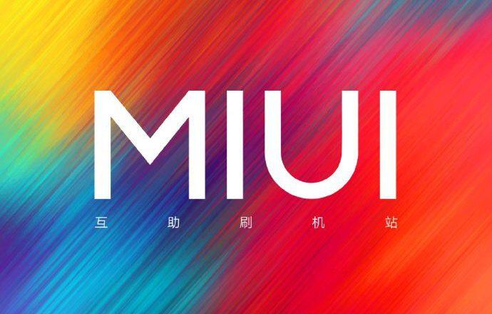 شیائومی برنامه عرضه نسخه بتای MIUI جهانی را در ماه جولای متوقف می کند