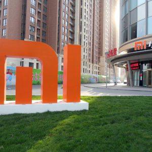 شیائومی برای افزایش سرعت تجارت خود در چین 725 میلیون دلار دیگر سرمایه گذاری می کند