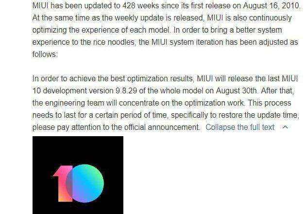 آپدیت نسخه توسعه دهنده MIUI 10 در تاریخ 30 آگوست عرضه می شود