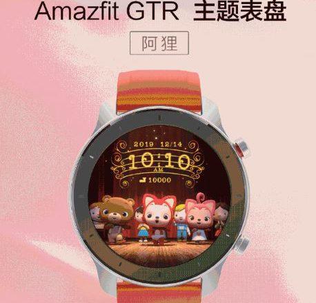 اولین آپدیت برای ساعت هوشمند Amazfit GTR منتشر شد
