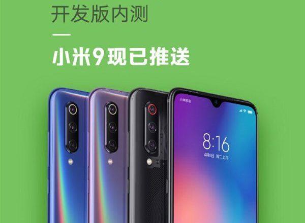شرکت شیائومی ارائه آپدیت اندروید Q را برای رام توسعه دهنده گوشی Mi 9 آغاز کرد