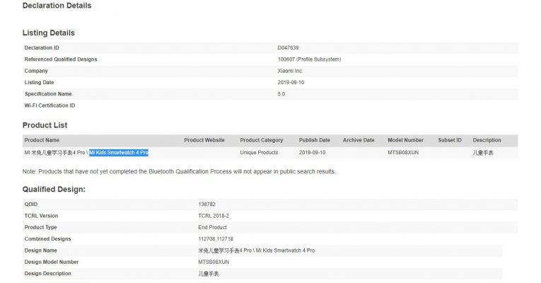 ساعت هوشمند Mi Bunny Smartwatch 4 Pro تاییدیه بلوتوث دریافت کرد
