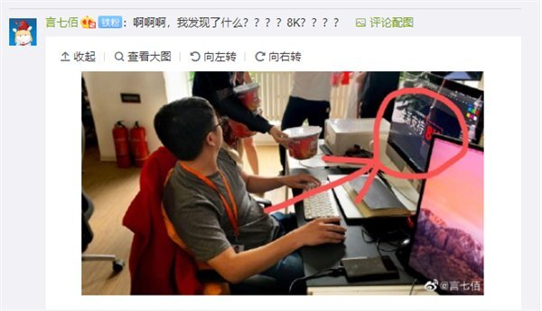 یک تصویر در Weibo به طور ناخواسته تلویزیون 8K شیائومی را نشان داد
